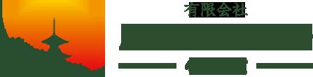広島県尾道市の石材店│有限会社尾道墓石センター竹内石材